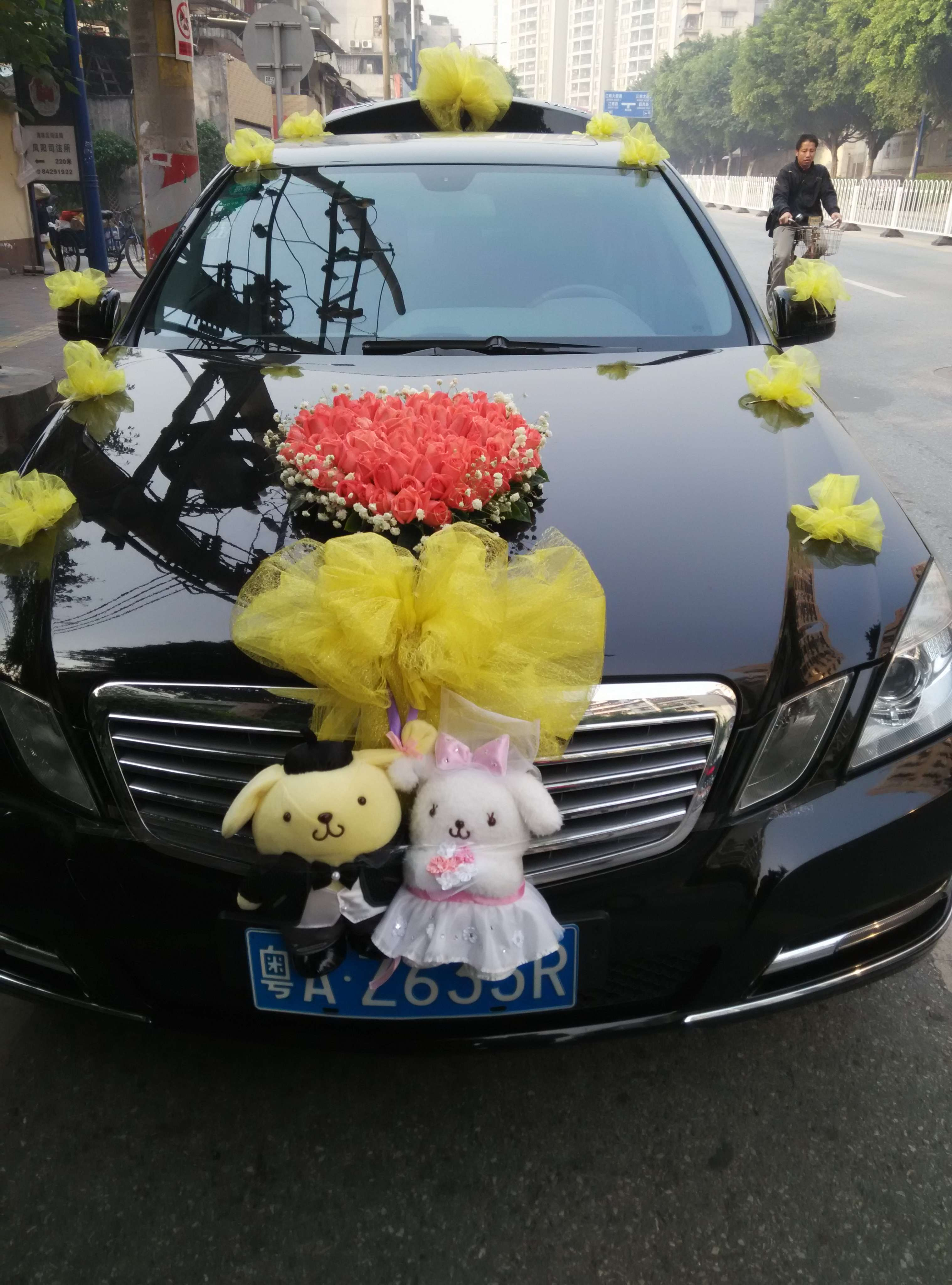 婚庆价格套餐_简易版鲜花花束装饰点缀型丝带车头 丝带 婚庆婚车套餐